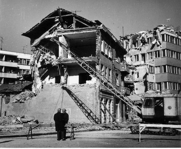 zemljotres bl-11