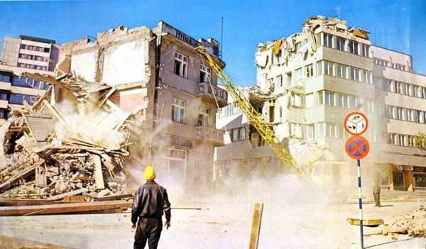 zemljotres bl-13