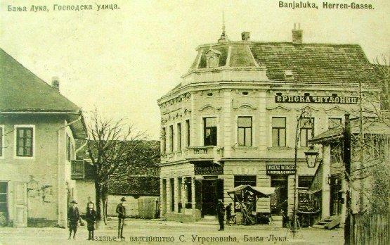 gospodska-ulica2
