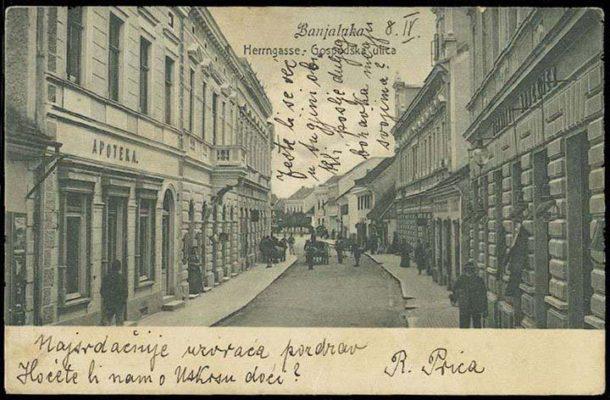 gospodska-ulica4