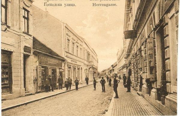 gospodska-ulica5